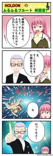 Comic_075.jpg