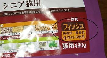 自然食1.JPG